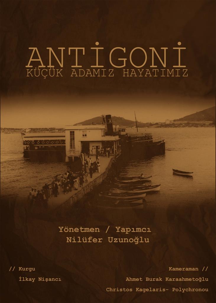 antigoni-poster