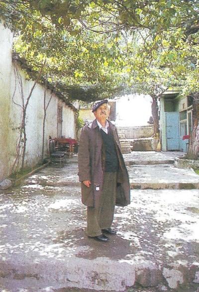 eceayhan1992c